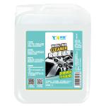 YN跃能 轮毂清洁剂大桶装 YN8213