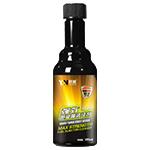 YN跃能 强效喷油嘴清洗剂 YN8101