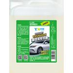 YN跃能 浓缩型洗车水蜡浓缩型大桶装 YN8202X