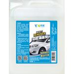 YN跃能 虫胶清洁剂大桶装 YN8203