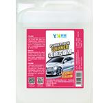 YN跃能 铁粉去除剂大桶装 YN8205
