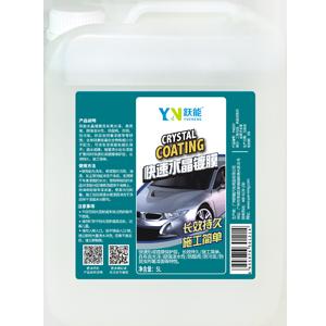 YN跃能 快速水晶镀膜大桶装 YN8207