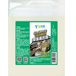 YN跃能 内饰清洁剂大桶装 YN8209