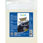 YN跃能 内饰镀膜剂大桶装 YN8212