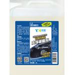 YN跃能 内饰镀膜剂浓缩型大桶装 YN8212X